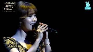 예그린뮤지컬어워즈 x 뮤지컬 마타하리 x 마지막 순간_옥주현