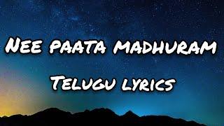 Nee Paata Madhuram Song | Lyrics in Telugu | 3 Movie