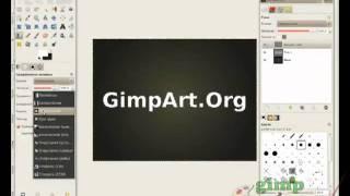 Уроки гимп - Золотой текст.flv
