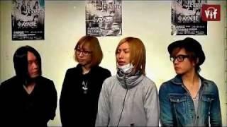 ROCK MUSIC NAVIGATION SITE【Vif】にメジャー2ndシングル『メリーゴー...