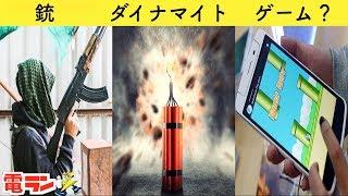 【衝撃】 自分の発明を後悔した発明家6選