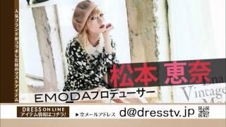 この商品の詳細へ→ http://www.dresstv.jp/itemig2003649/ 大人気のスチ...