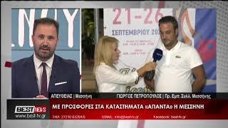 Πετρόπουλος Γιώργος στην τηελόραση Best 21 09 2020