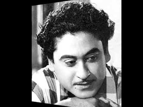 Pagla howar badal dine / পাগলাহাওয়ার বাদল দিনে ~ কিশোর কুমার