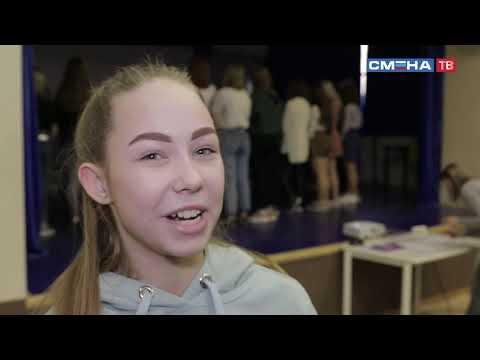 День счастья во Всероссийском детском центре «Смена»