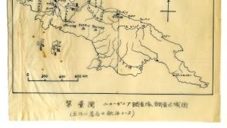 海軍ニューギニア調査隊「ニューギニア探検雑記」 八木健三(7)