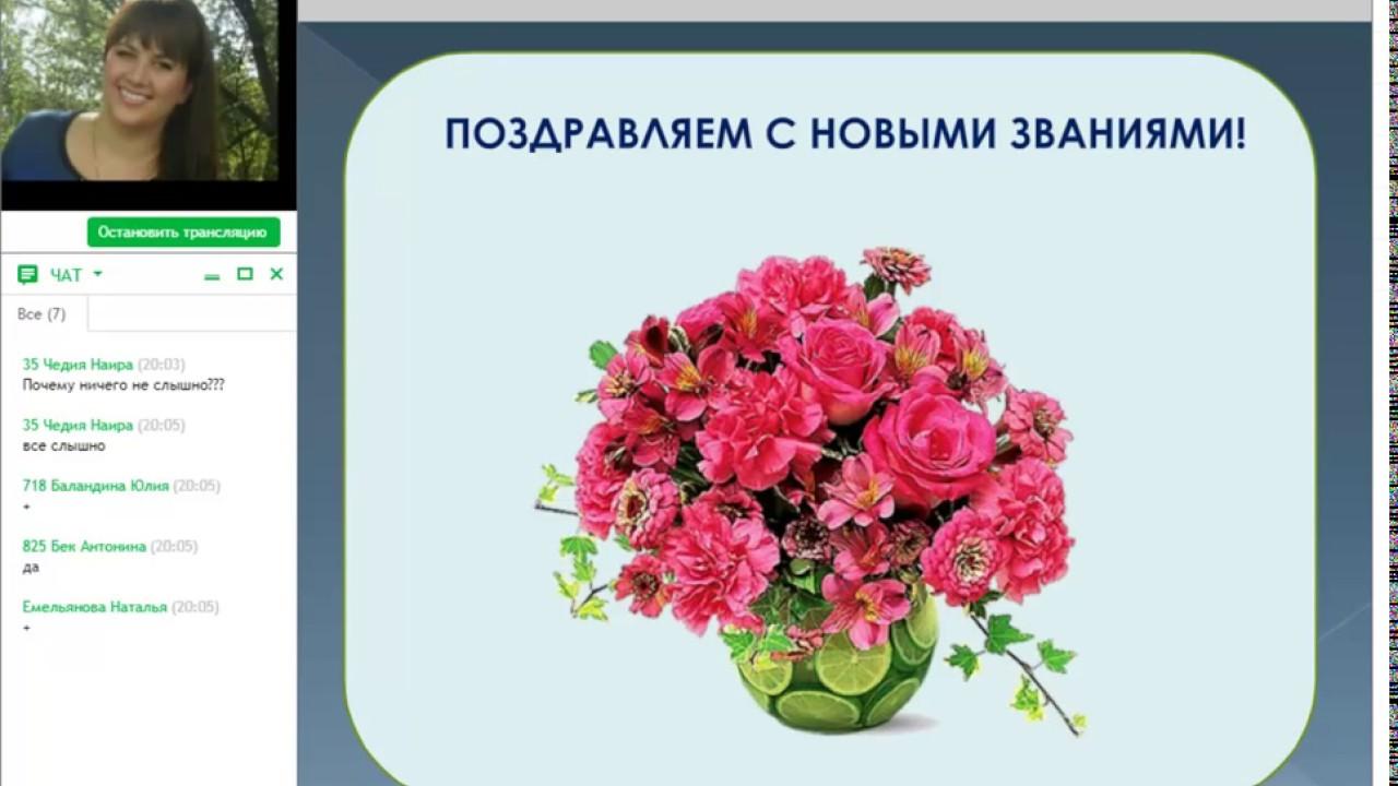 Карапузики картинки, картинка поздравление с новым уровнем цветы