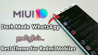 MIUI 10 Themes   Whatsapp Dark Mode Enable   Best Black Theme for MIUI 10
