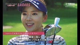 inpres UD+2 LADIES ゴルフラバー女子