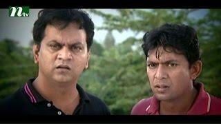 Video Bangla Drama Nikhonj Shongbad l Chanchal Chowdhury, Mir Sabbir, Momo l  Drama & Telefilm download MP3, 3GP, MP4, WEBM, AVI, FLV Juni 2018