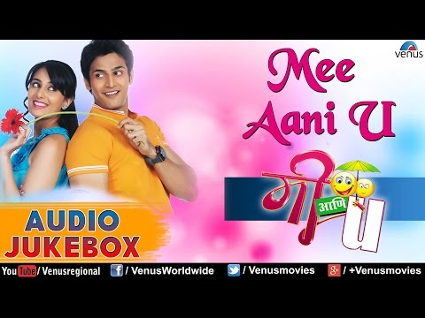 Mee Aani U : Marathi Film Songs Audio Jukebox | Ashwini Shende, Mandar Cholkar |