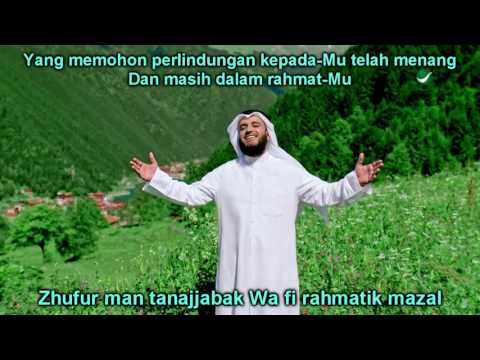 Mishary Alafasy - Ahbabtuk lirik & terjemahan / مشاري العفاسي - احببتك lyrics & translate