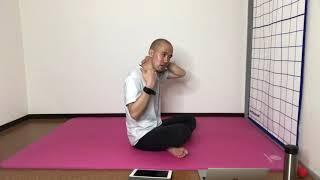 身体を芯から強くするトレーニング&ストレッチ〜総まとめ〜(部分カット)