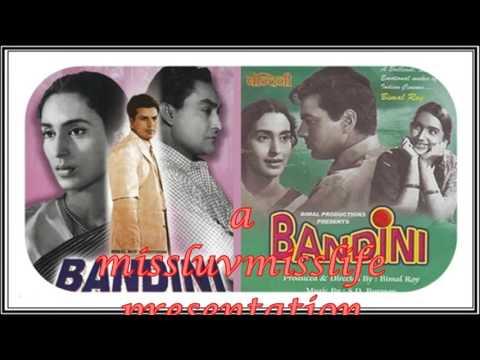 Mere Saajan Hain Us Paar (Bandini 1963) miscelltracks hindi karaoke