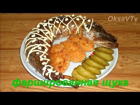 Рыбные блюда от шеф-повара Ильи Лазерсона