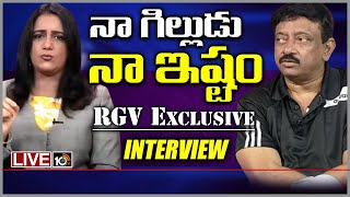 Exclusive Interview With RGV Over Power Star Movie LIVE | 10TV News