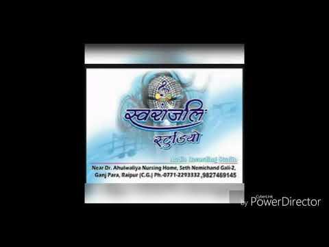 Hath baar baar churiya / singer premlal saariwan / C.G. song