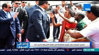 مصر فى أسبوع - كمال ماضي