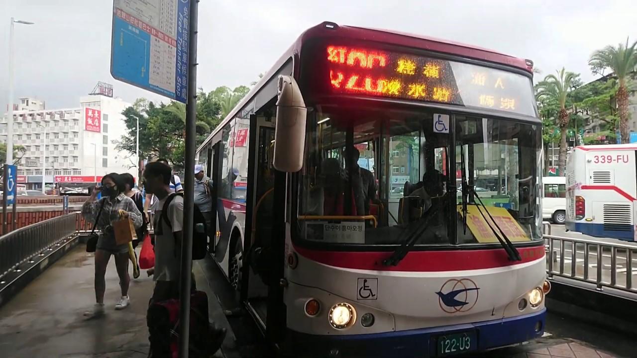指南客運 市區公車 紅26往淡水漁人碼頭 捷運淡水站到淡水漁人碼頭 - YouTube