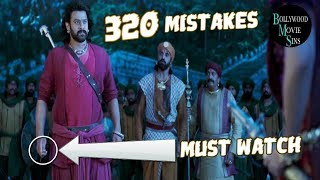 [EWW] BAHUBALI 2 FULL MOVIE 2017 (320) MISTAKES FUNNY MISTAKES BAHUBALI 2
