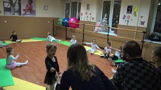 ECARTE.RU Открытый урок по хореографии для детей от 3-4 лет