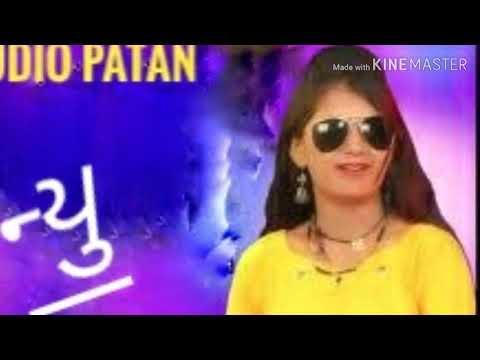 Vina Thakor New Song 2019