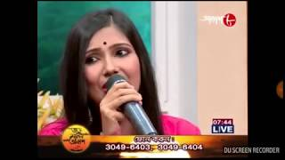 Keno Noyone abir chorale I Good Morning Aakash I 4 June 2018