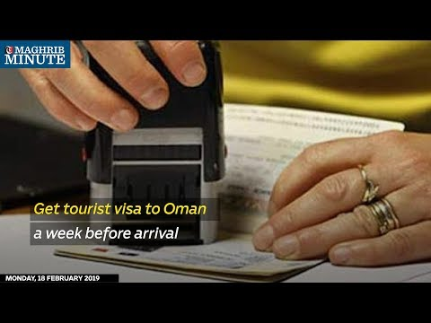 Get tourist visa to Oman a week before arrival