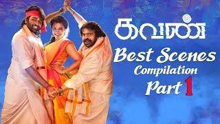 Kavan -Tamil Movie | Best Scenes Compilation Part 1 | Vijay Sethupathi | Madonna Sebastian | UIE