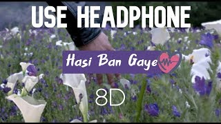 Hasi Ban Gaye Female version- Hamari Adhuri Kahani | Emraan Hashmi | Vidya Balan|(8dsongstudio)