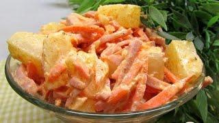 Салат Анкор из ананасов с корейской морковью  Рецепт салата