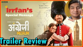 Angrezi medium trailer review by Saahil Chandel   Irrfan Khan   Kareena Kapoor