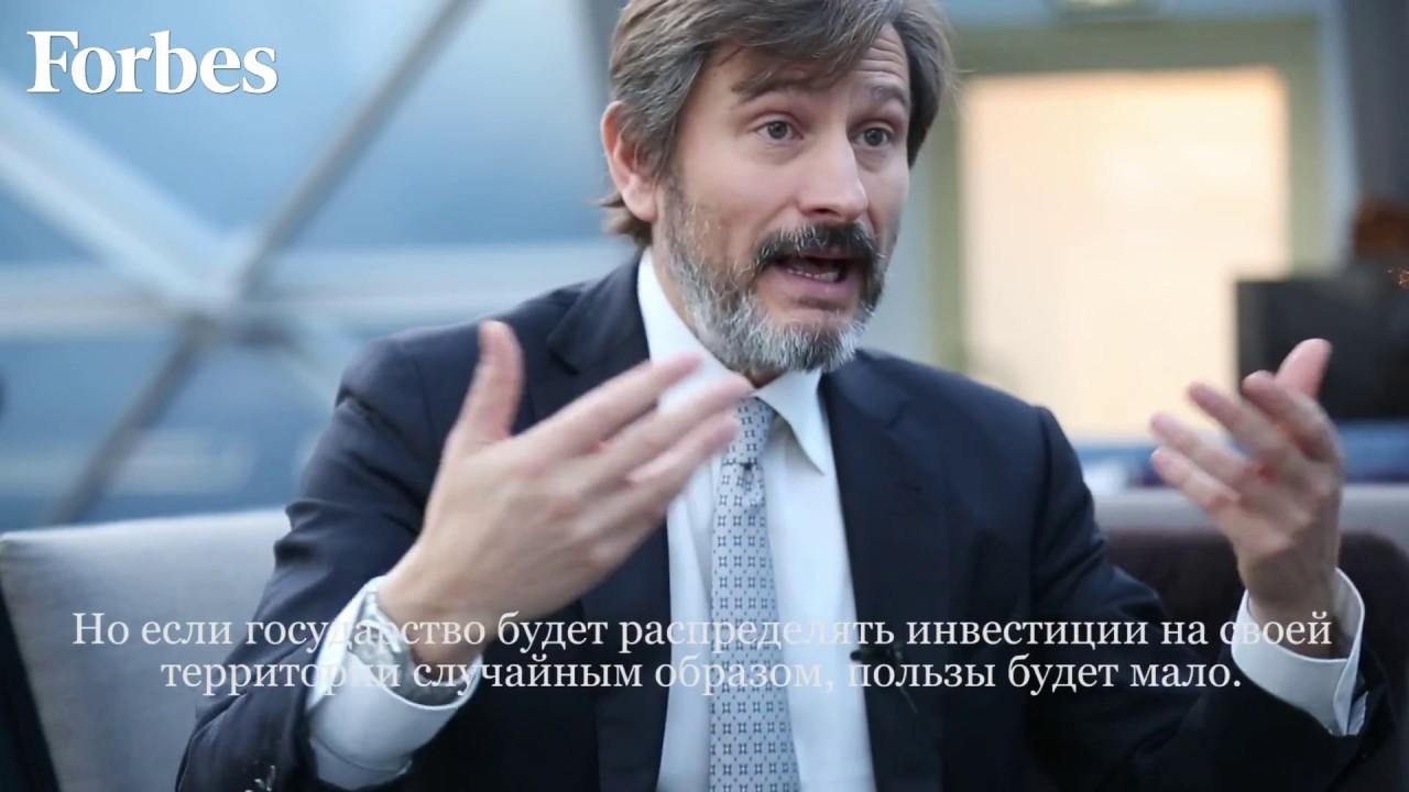 Бесплатная консультация современным правительствам от партнера A.T. Kerney в России