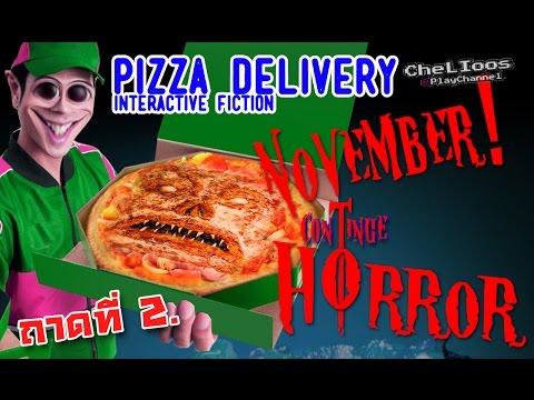 [@Playแคสเกม] November Horror - Pizza Delivery v.0.2 ถาดที่ 2 #ผีหลอกค้นตายครับป๋ม!!!