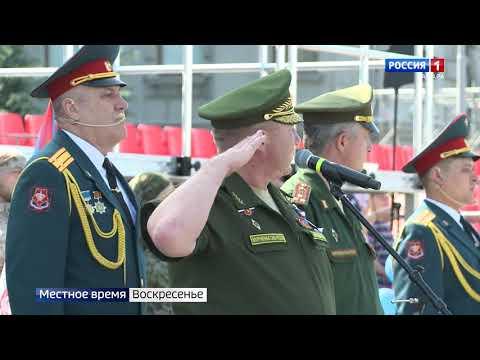 В пятницу Самарская область вместе со всей страной отметила День России