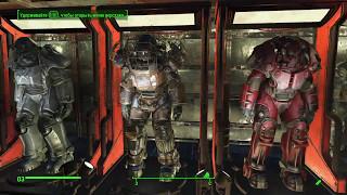 Fallout 4 Стойки для оружия и брони.