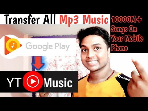 YouTube Video into Mp3 in YT Music  | How to Play Youtube Video into Audio Mp3 | Youtube Mp3 Player|
