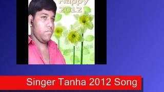 pakistani singer tanha www.song.pk.wmv