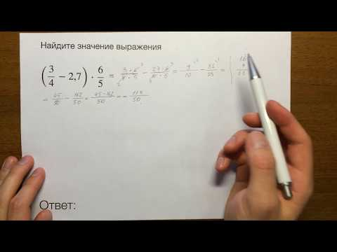 Интегралы онлайн. Математика онлайн