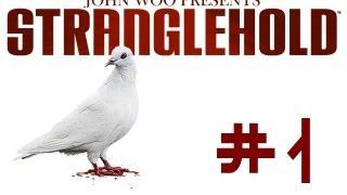 walk: Прохождение Stranglehold - Миссия 1