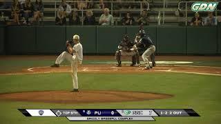 2018 NAIA Baseball Opening Round Day 3 Highlights