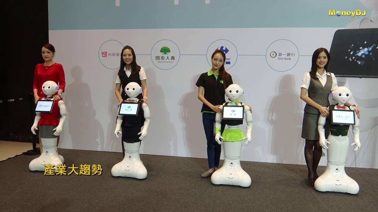 【產業大趨勢】機器人專題 軟銀Pepper機器人正式登台 粉墨登場