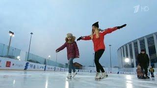 Этой зимой в Нижнем Новгороде проходят бесплатные тренировки по фигурному катанию хоккею