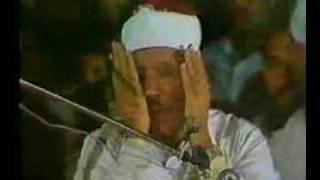 سورة الحاقة الشيخ عبد الباسط عبد الصمد abdul basit Thumbnail