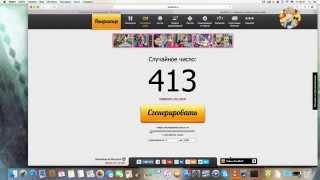 видео Спонсорам | Танец на пилоне в Беларуси