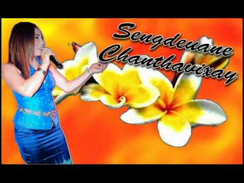 Sengdeuane Chanthavixay Live in Montreal March 24th 2012 - Advertising