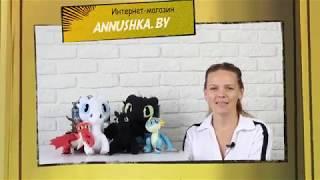 Беззубик и дневная фурия интерактивные плюшевые игрушки Как приручить дракона