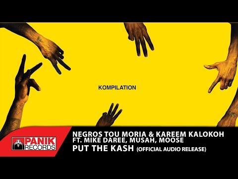 KOMPILATION Feat. Daree, Musah, Moose - Put The Kash