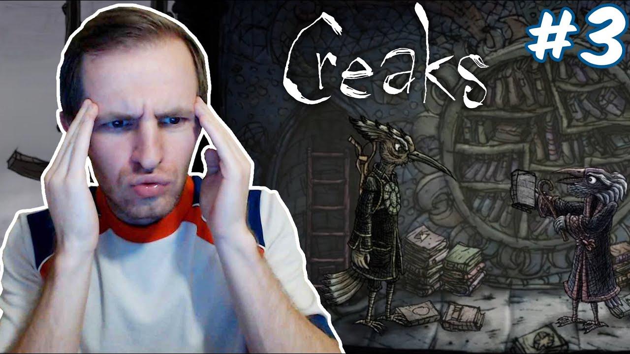 ЗАГАДОЧНАЯ СКРИПУЧАЯ КНИГА | CREAKS #3