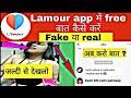 Noni app me ladki se free ka chat kaise karen || noni app kaise use Karen - Chaudhary Gyan